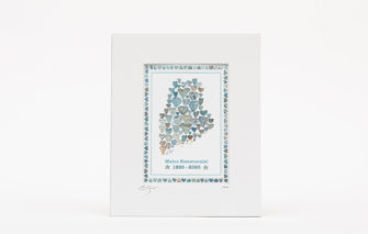 Love Rocks Me - Print - Maine Bicentennial 5x7