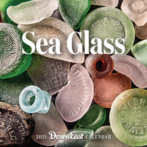 2021 Sea Glass Wall Calendar
